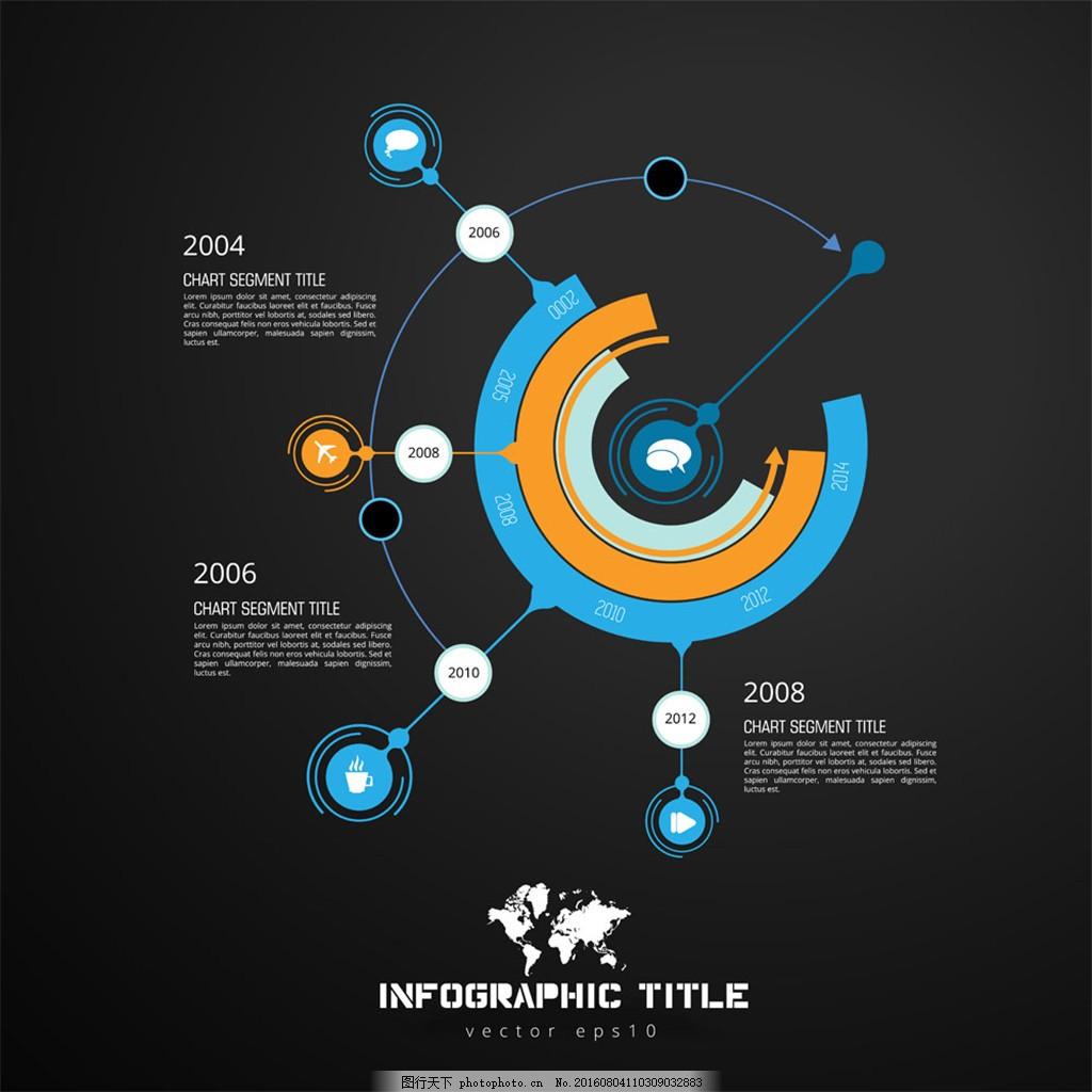 商务半圆环图表图片,饼状图 彩色 剪纸 矢量图 信息图