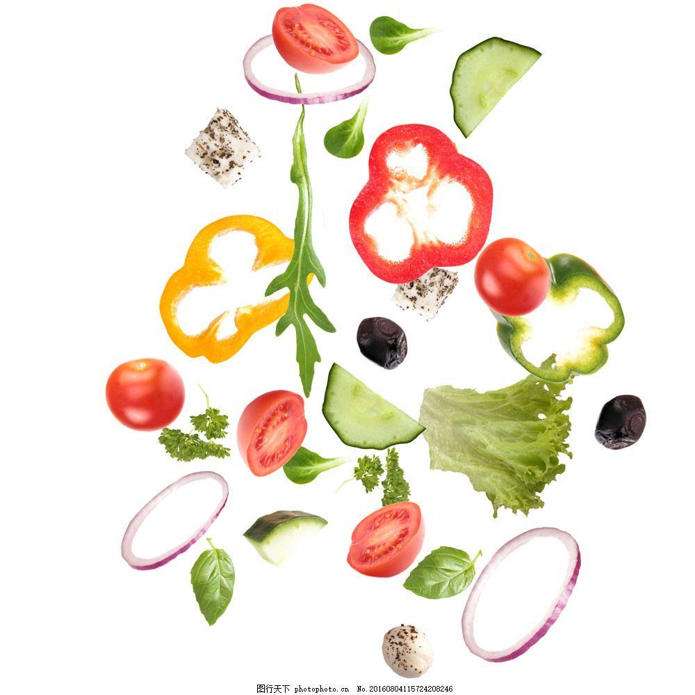 蔬菜沙拉图片素材 食物 蔬菜 新鲜 水果沙拉 健康饮食 美味 青菜