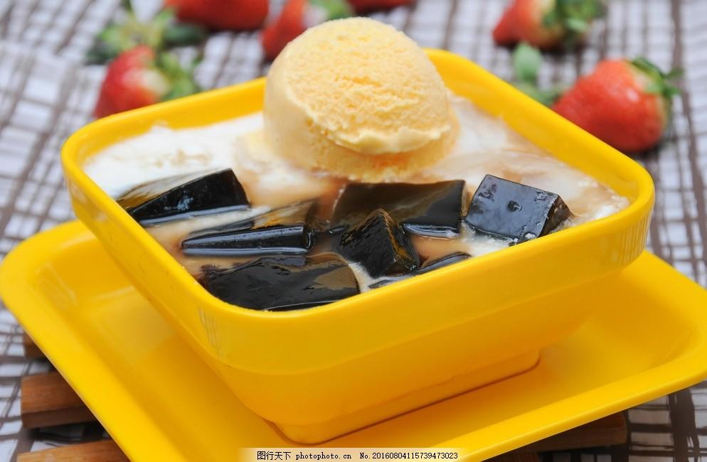 雪山凉粉 黑凉粉 牛奶 芒果奶油 甜品 摄影 餐饮美食 西餐美食 240dpi