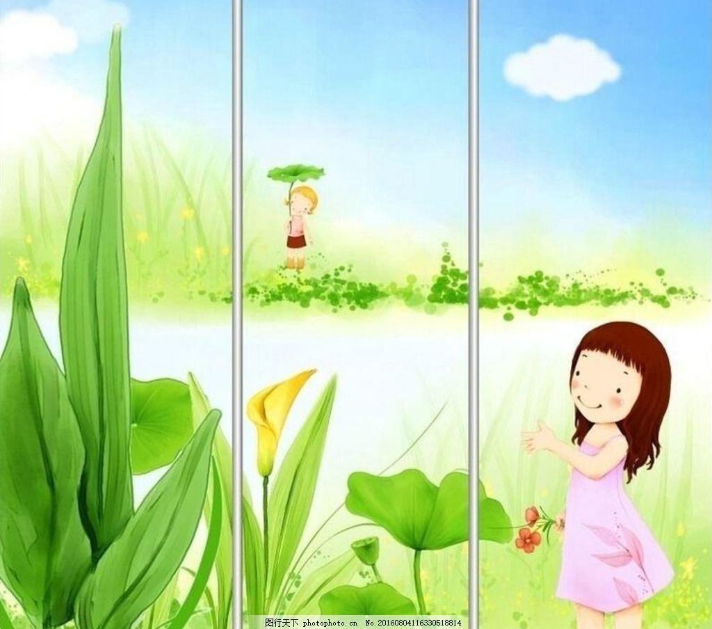 三联卡通画 荷叶与小女孩