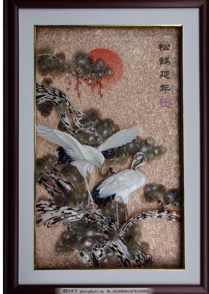 贝雕工艺品 海南 贝壳 纯手工 松鹤延年 景色 摄影 文化艺术