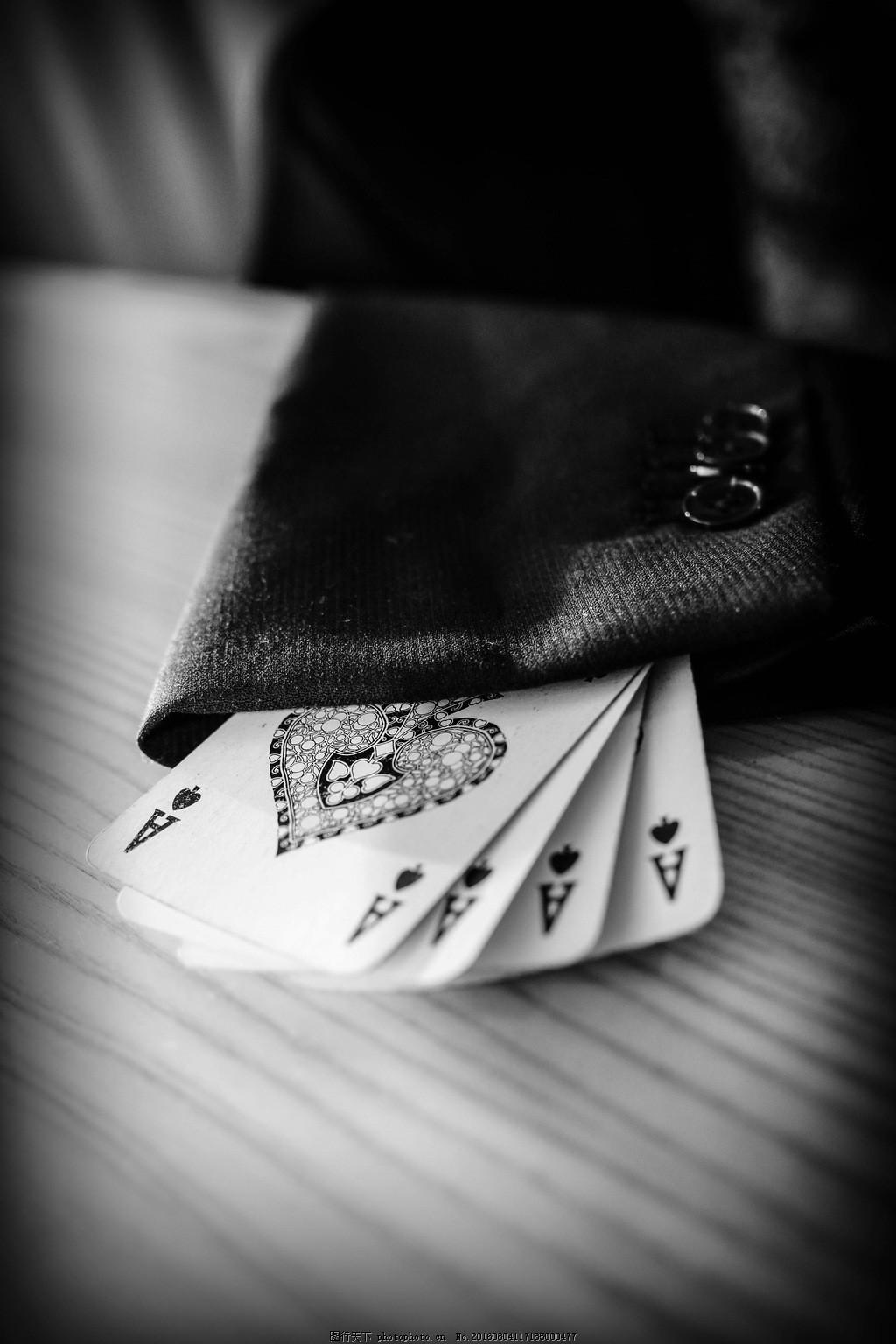 唯美黑白扑克牌图片