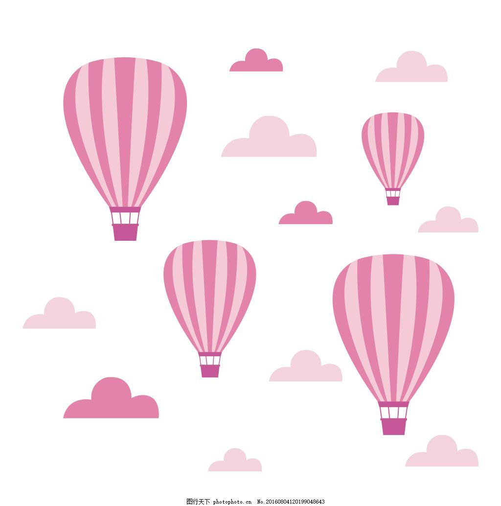 热气球 粉色 卡通 可爱 云朵 ai 白色 ai