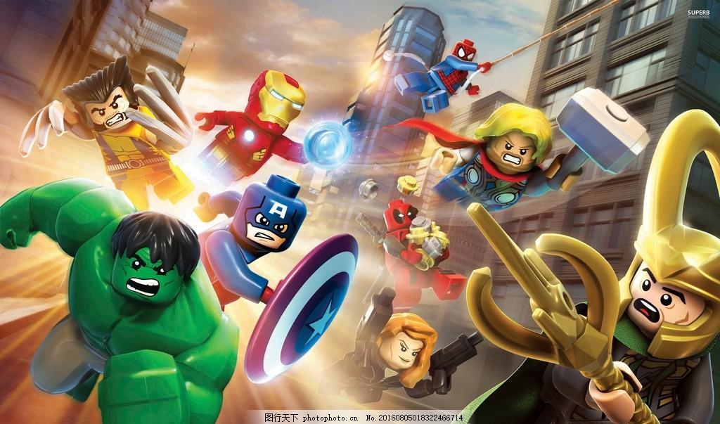 漫威 超级英雄 洛基 金刚狼 复仇者联盟 乐高 设计 动漫动画 动漫人物