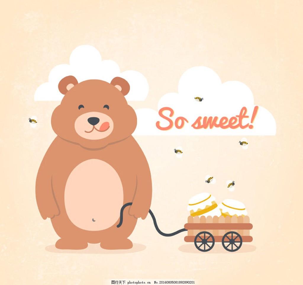 拉蜂蜜罐车的熊矢量图 拉蜂 蜜罐车 熊 矢量图 卡通 可爱 动物 cdr