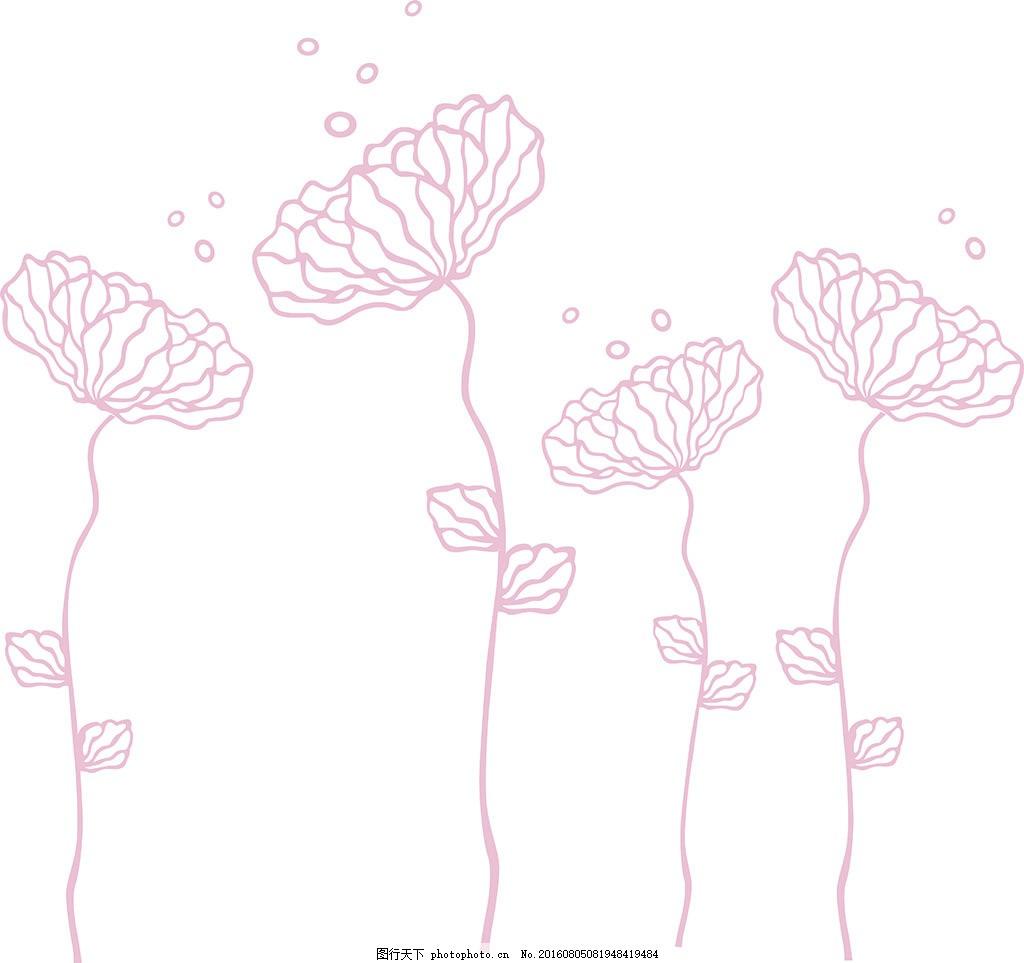 植物矢量图 荷花矢量图 硅藻泥 硅藻泥矢量图 硅藻泥背景墙 硅藻泥