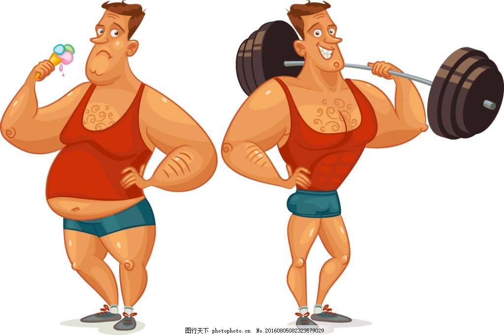 胖瘦人物对比插画