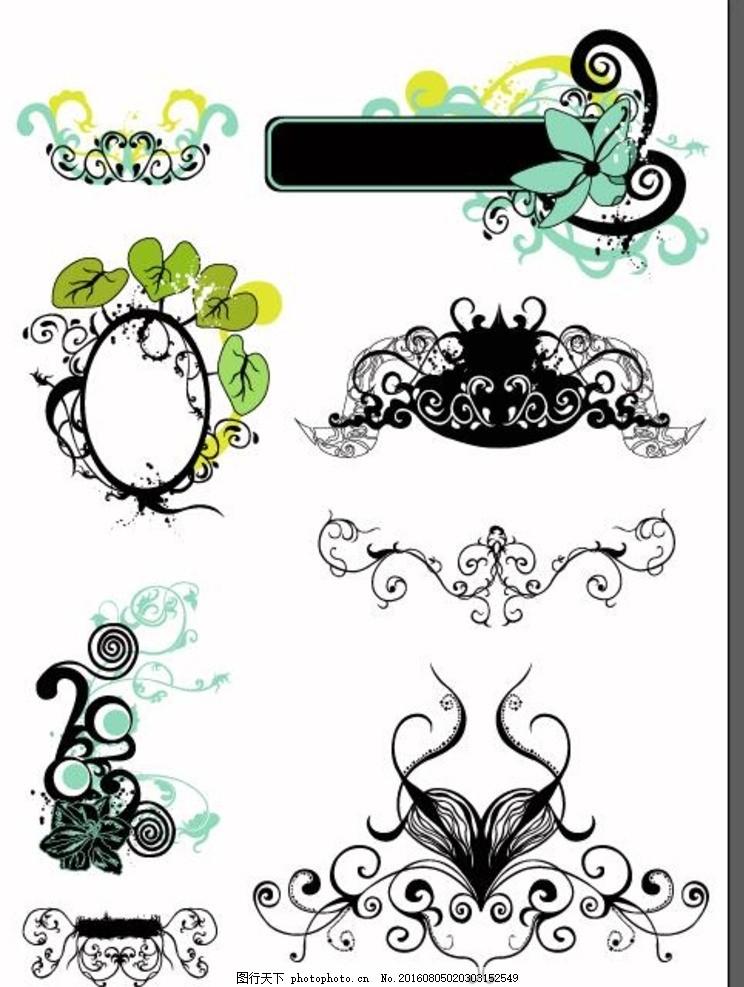 花藤花纹边框素材,矢量 矢量素材 绿色 插画 手绘插画