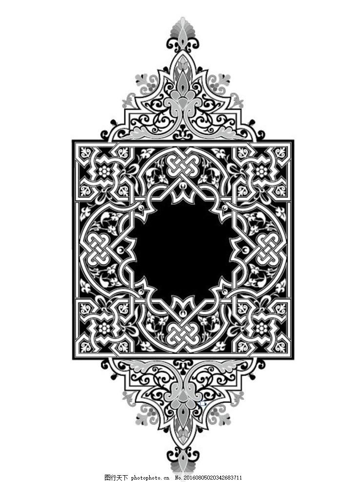 中国古代花纹元素