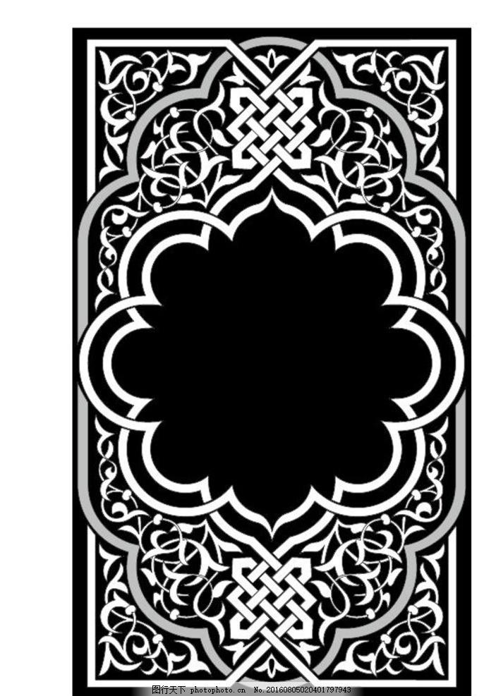 中国古代花纹元素图片