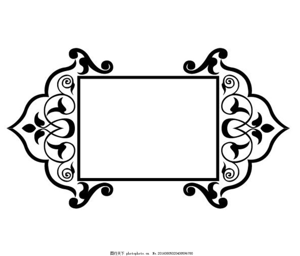 中国古代花纹元素 传统元素 古代建筑 皇宫图案 黑白传统元素 中国