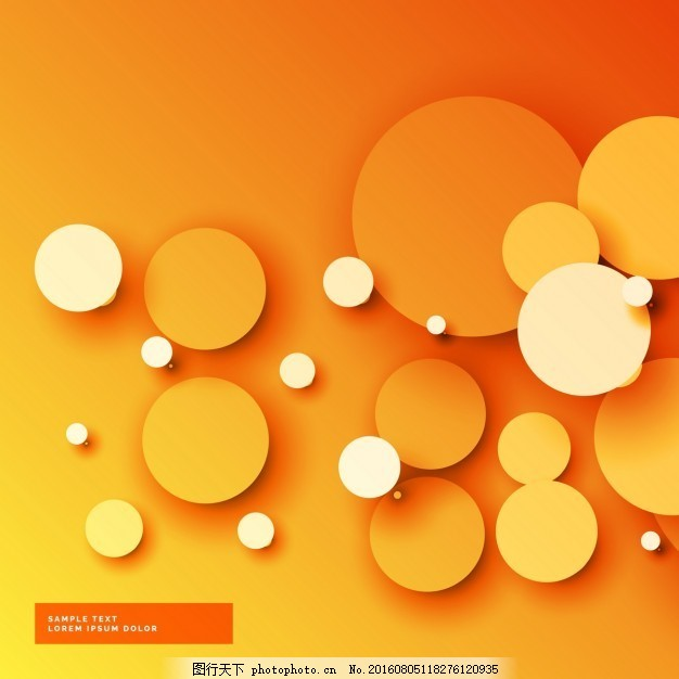 亮橙色圆背景 背景 抽象 几何 圆 橙色 优雅 现代 马赛克 像素 时尚
