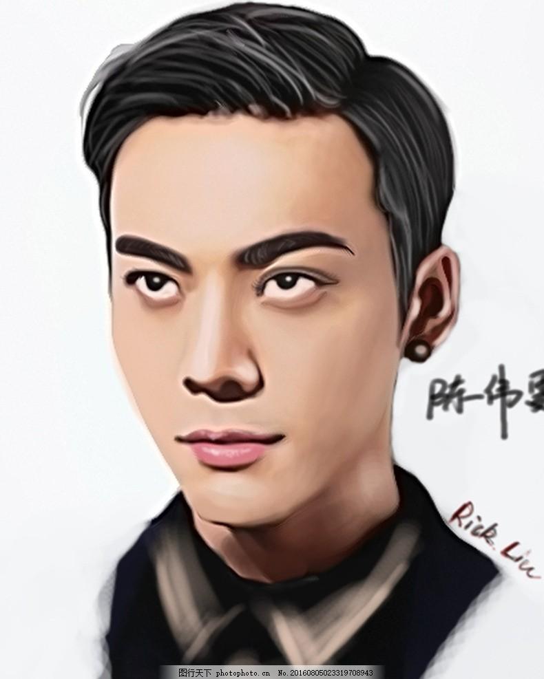 手绘明星陈伟霆
