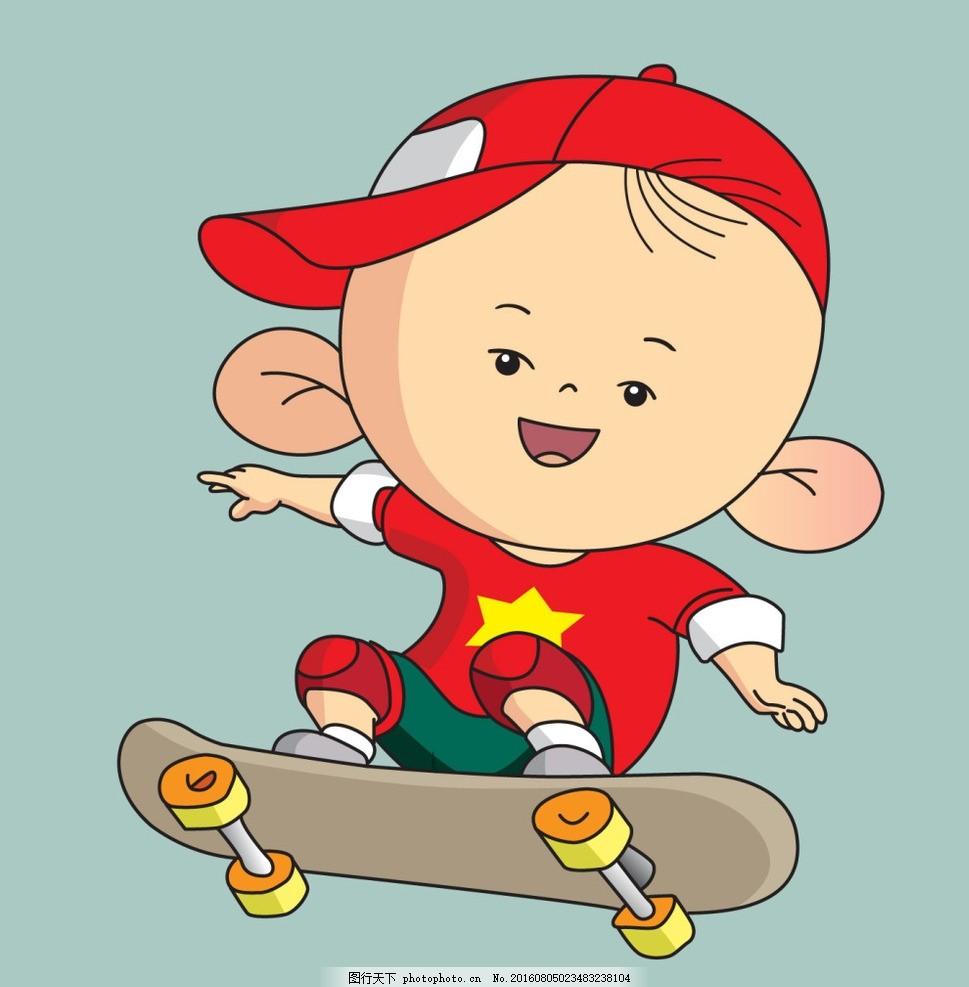 大耳朵图图 卡通人物 动漫 滑板 矢量图 动漫人物