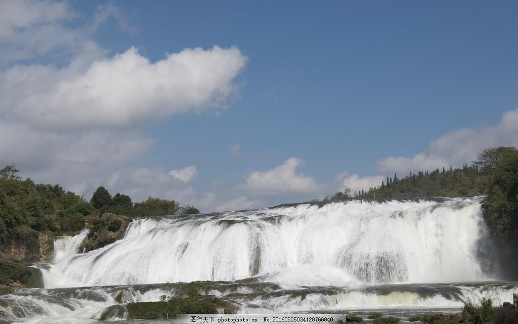 瀑布 山水 蓝天 白云 绿水 森林 河流 山川 山水风景 摄影 旅游摄影