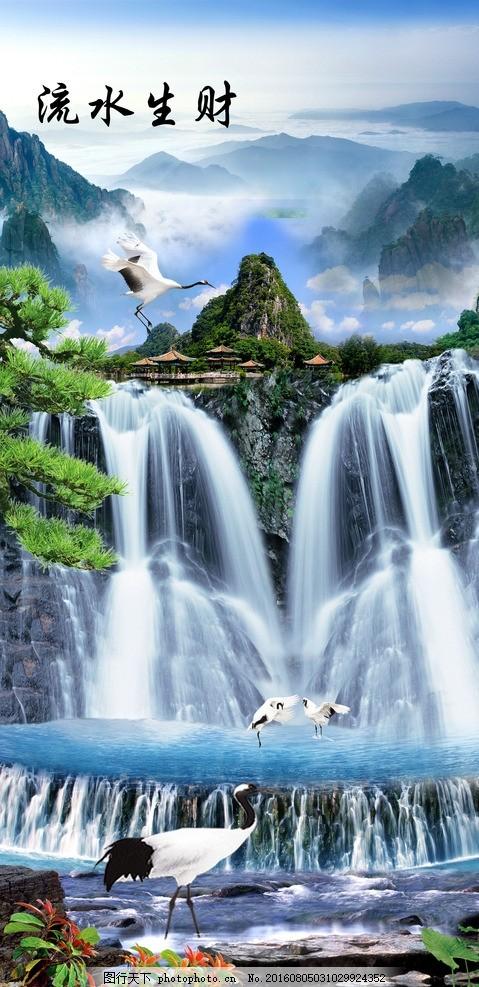 壁纸 风景 国画 山水 桌面 479_987 竖版 竖屏 手机