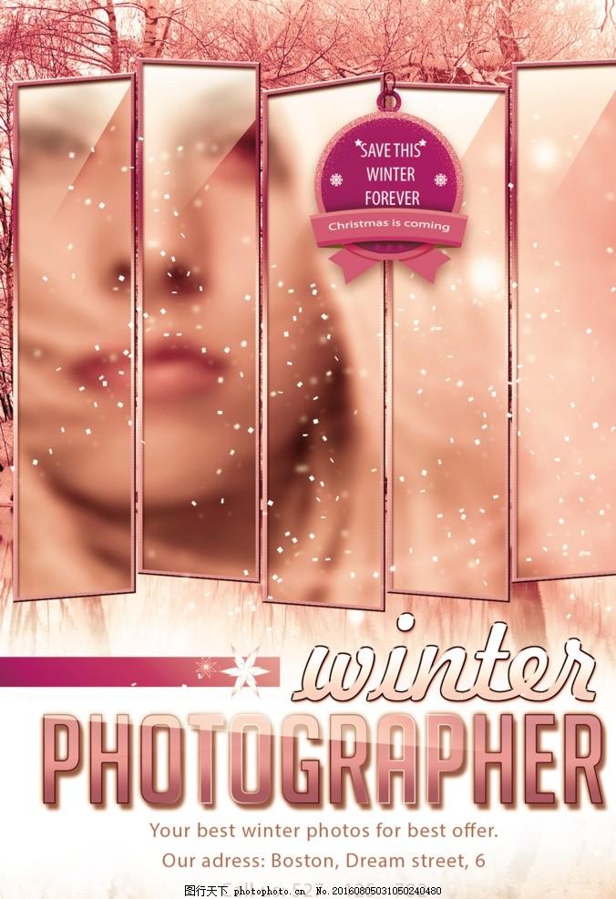 冬天 雪花 女孩 男女 玻璃 镜子 树 树叶 粉色 暧昧 飘 炫酷素材