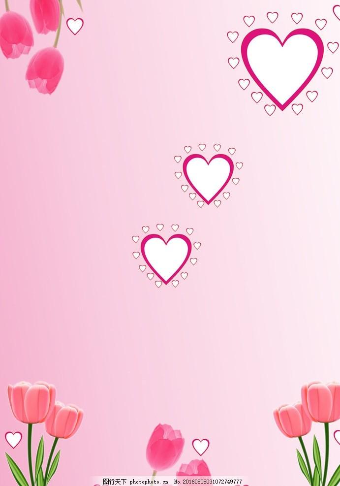粉色背景 粉色 背景 粉红 底纹 心形 心形气球 玫瑰花 爱情 浪漫 背景