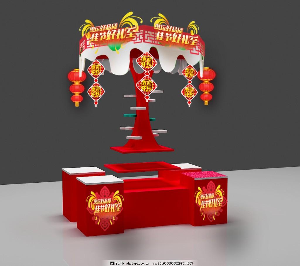 中秋节日商场的地堆创意设计图片
