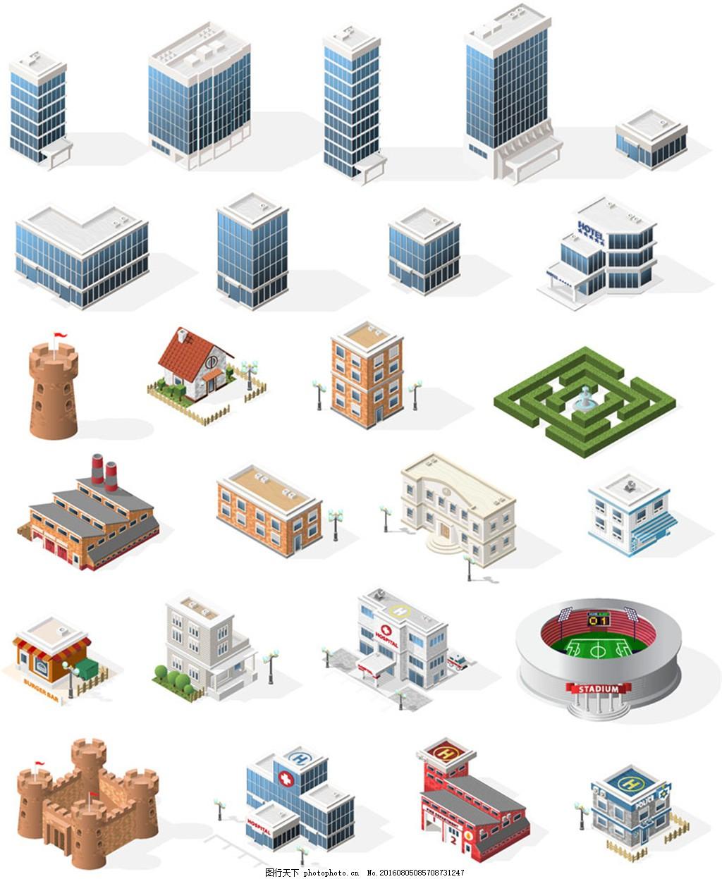彩色建筑物 彩色城市剪影 旅游海报 城市建筑物 高楼大厦 建筑物剪影