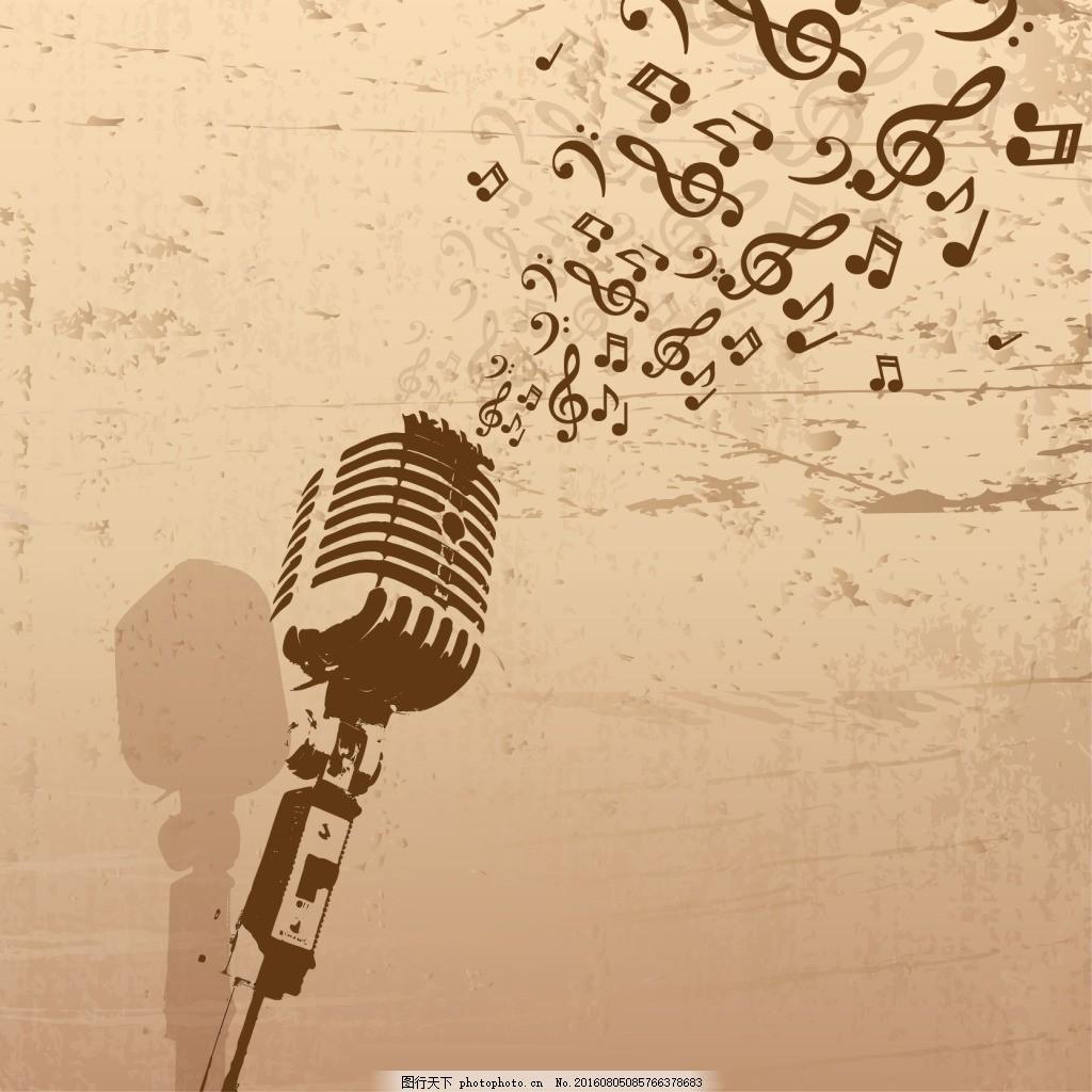 音乐海报设计 话筒 音符 复古音乐 背景 复古背景