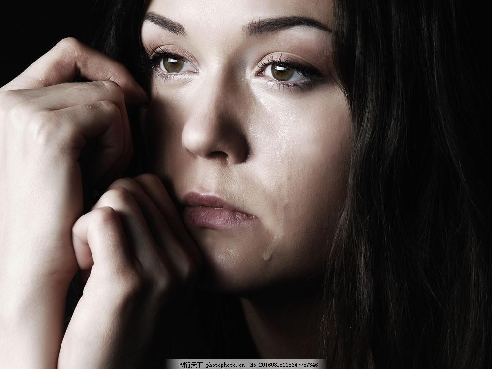 流泪的美女 流泪的美女图片素材 伤心的女人 哭泣的女人 流眼泪