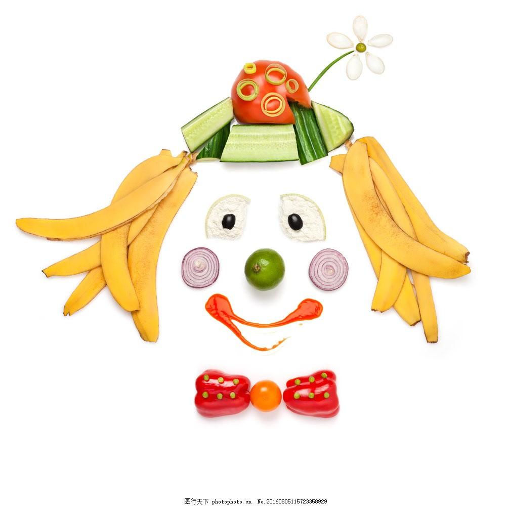 蔬菜水果拼成的笑脸图片