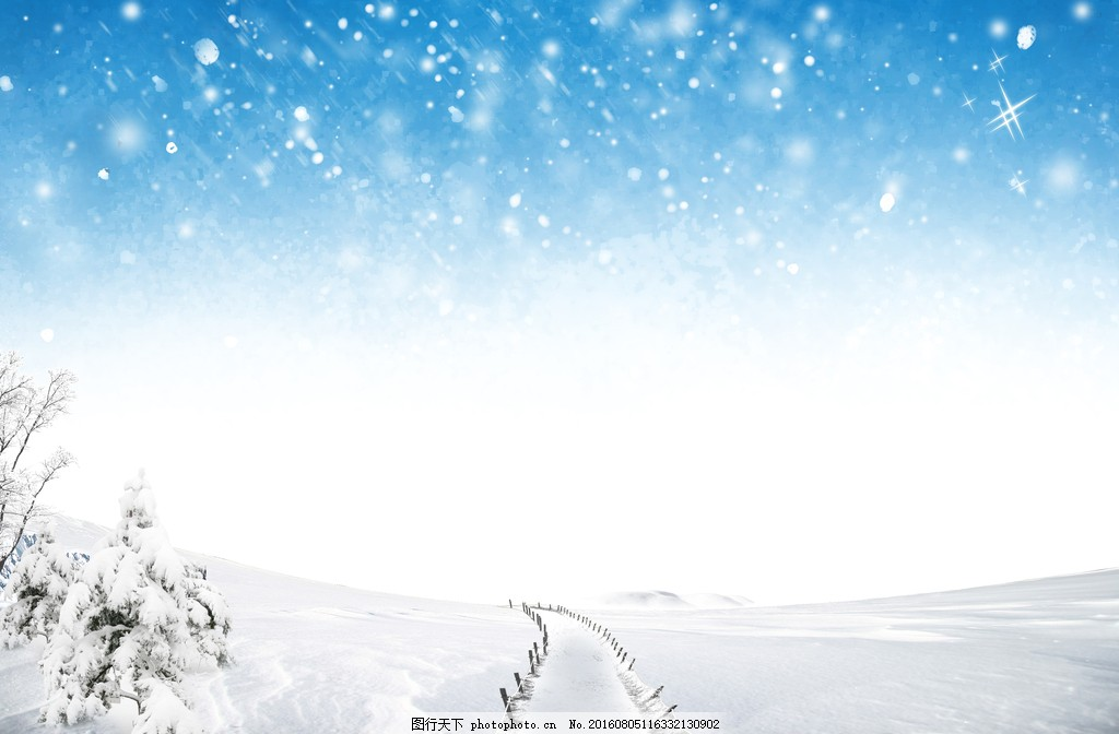唯美冬天雪地风景图片下载 ppt背景 冬天背景 冬季 雪天 雪地