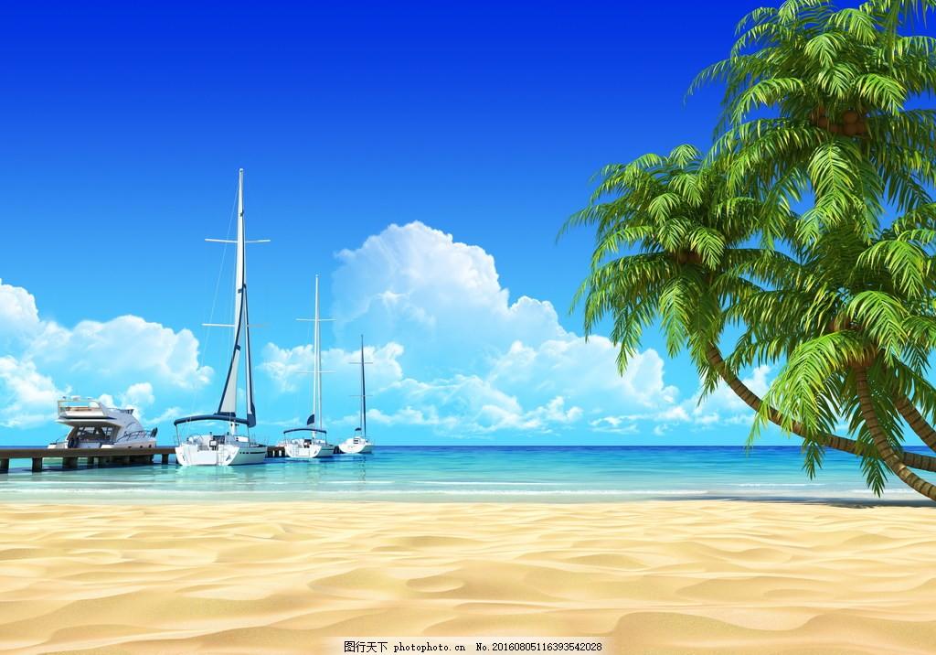 高清海边风景图片下载 大海 游艇 帆船 船只 海边 沙滩