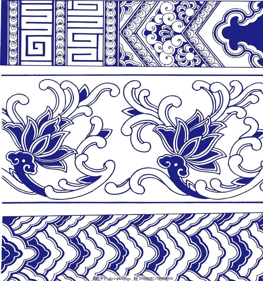 矢量青花瓷花纹素材