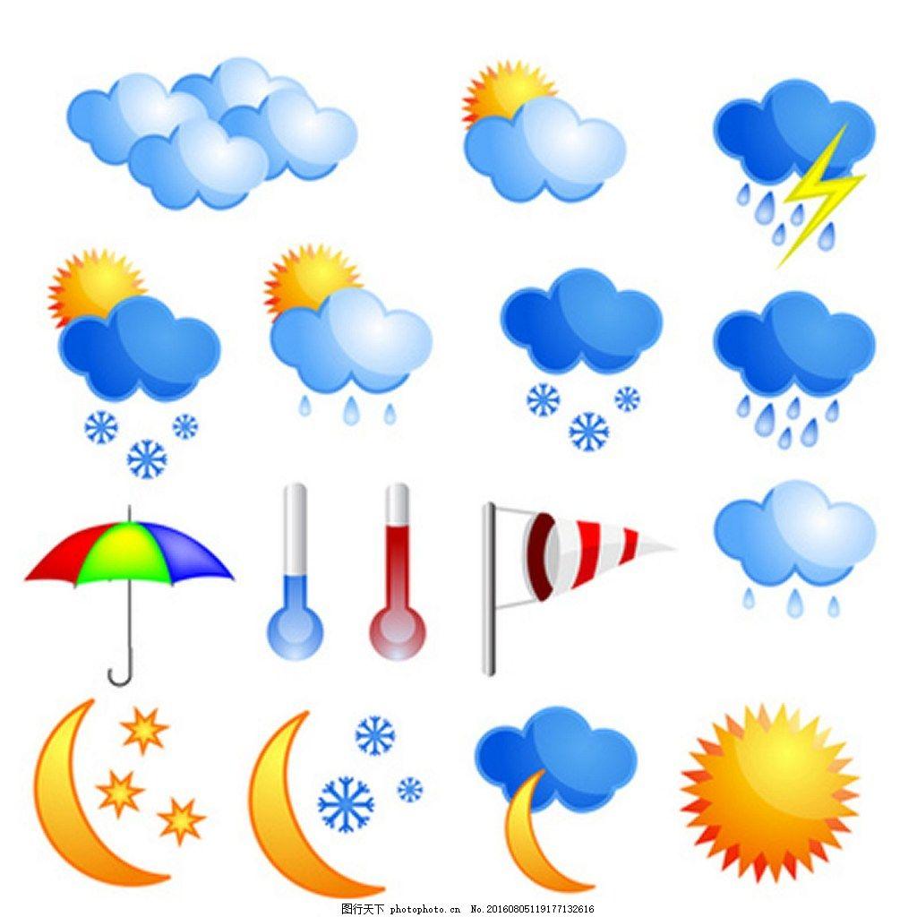 千变万化的天气云图标 多云的 符号 收藏 夜 插图