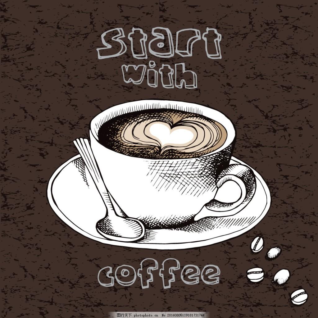 手绘咖啡 卡通插画 咖啡豆 咖啡杯 饮料 餐饮美食 生活百科 矢量素材