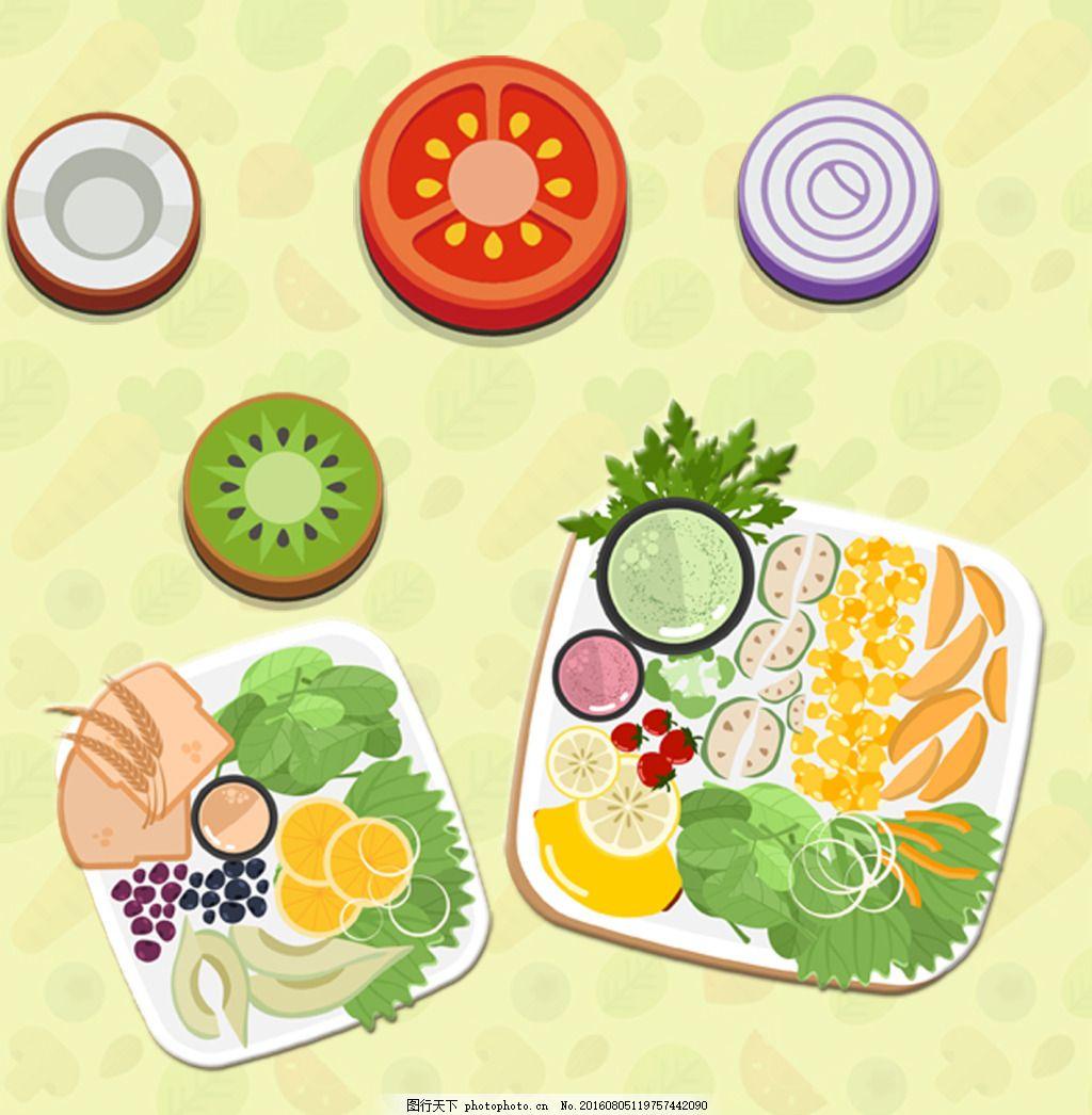 小清新蔬菜插画 蔬菜 蔬菜插画 插画 手绘素材 psd素材 水果 手绘水