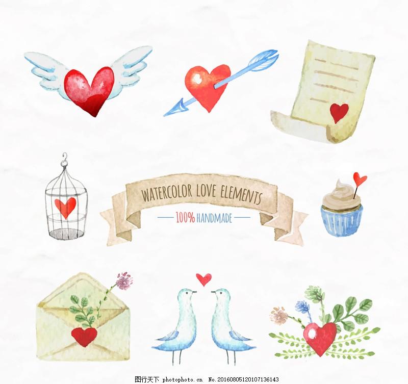 8款手绘水彩爱心元素矢量素材 手绘 爱心 信封 翅膀 节日 情人节