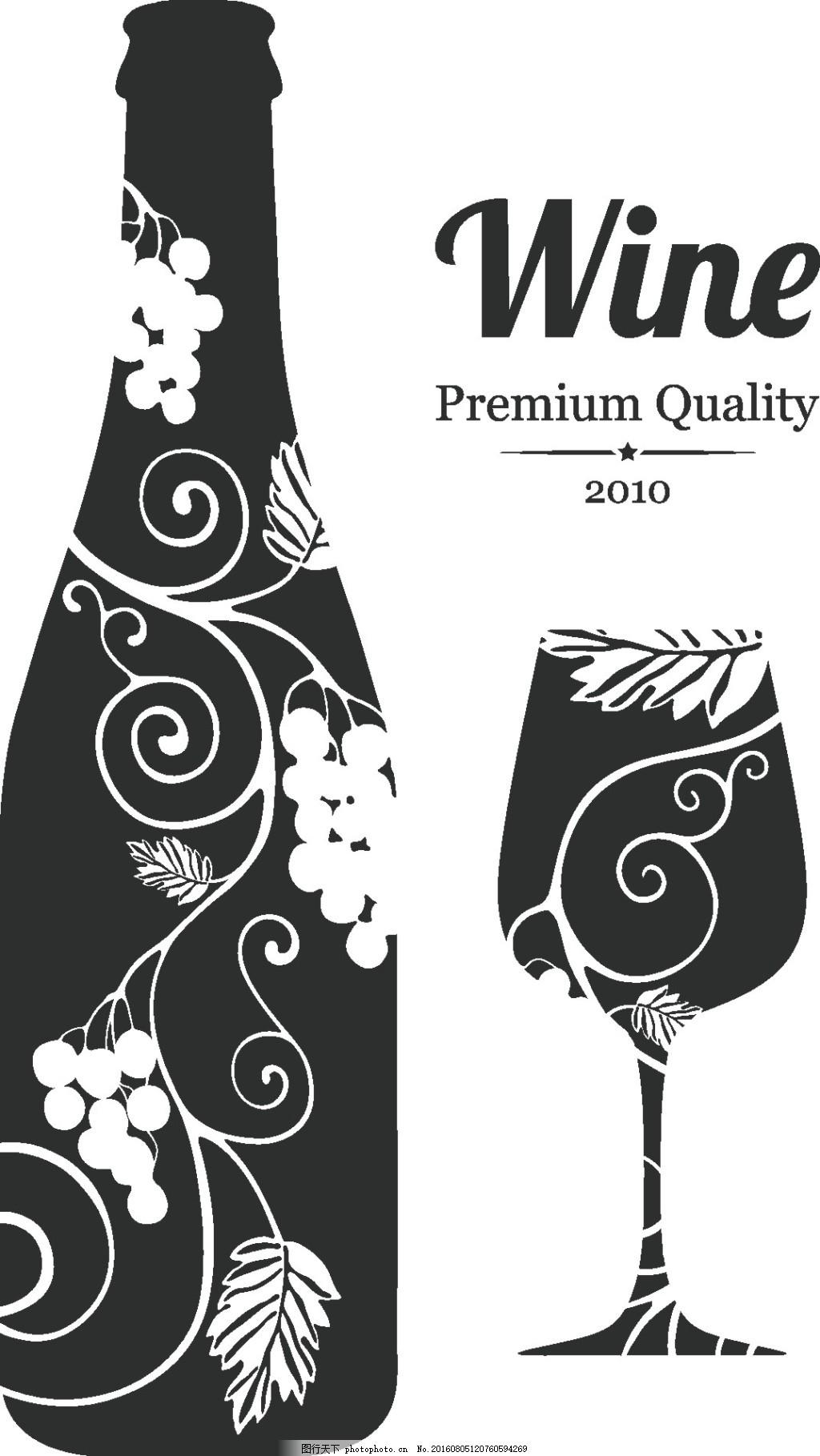 手绘花纹酒瓶 矢量酒瓶 矢量花纹酒杯 创意酒瓶 抽象葡萄酒瓶 矢量