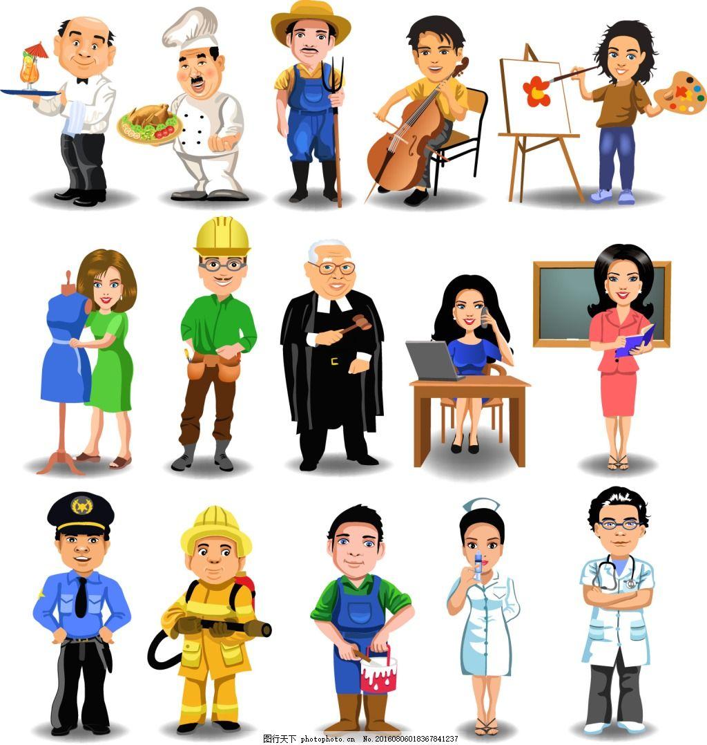 职业人物插画设计矢量素材 扁平化 卡通绘画 职业装 工作人员 商务图片
