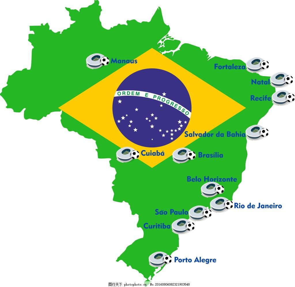 巴西足球地图创意