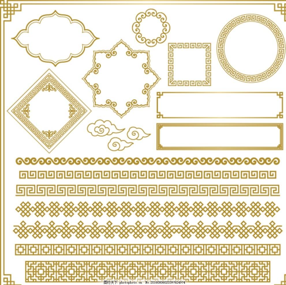 欧式花朵边框 欧式鲜花边框 花边边框 相框 编织 花草 装饰框 边框