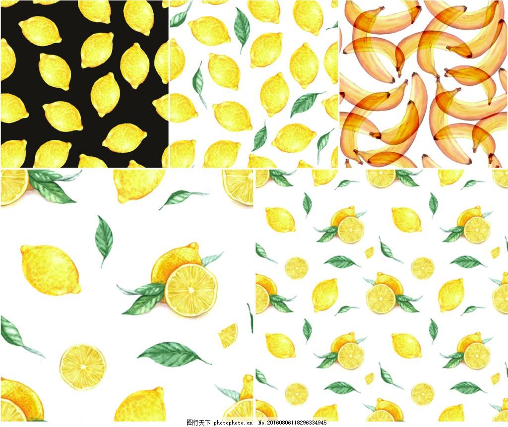 水彩水果背景 手绘 底纹