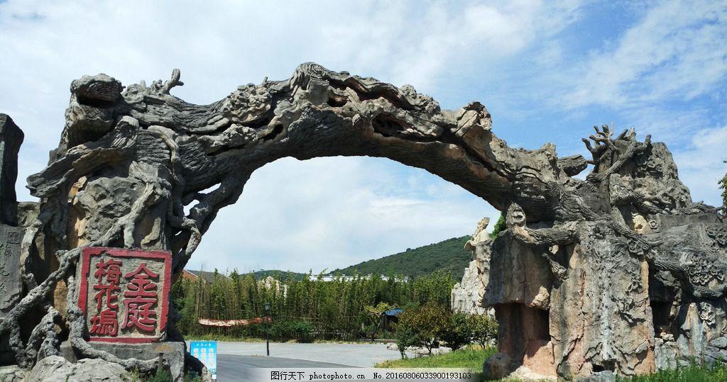 林屋洞景区太湖 苏州 林屋洞景区 古建筑 自然风光 山洞 蓝天白云