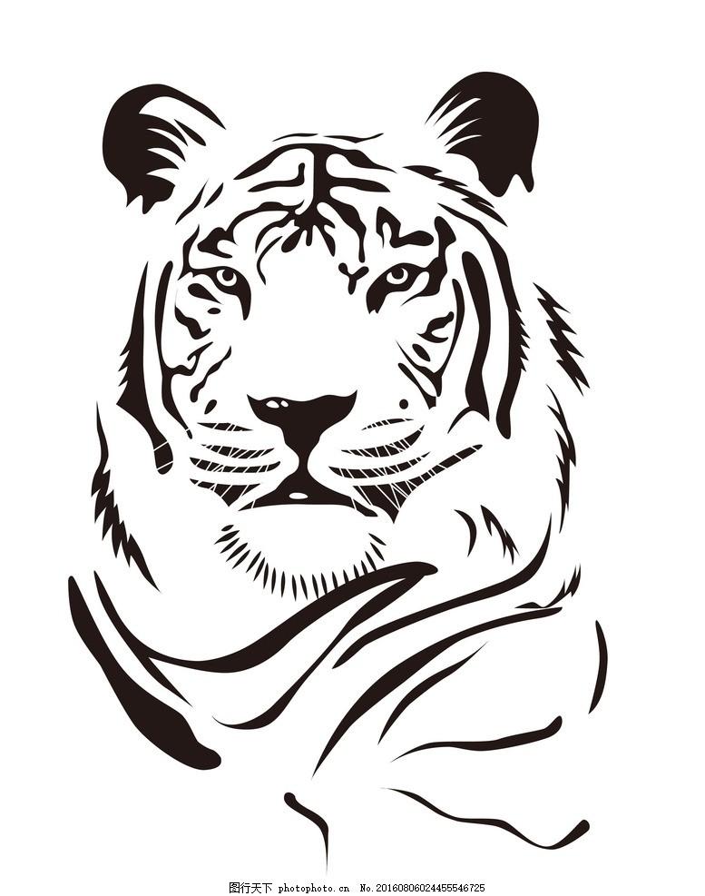 平面 素材 黑白 矢量 白虎 线条的倾诉 设计 生物世界 野生动物