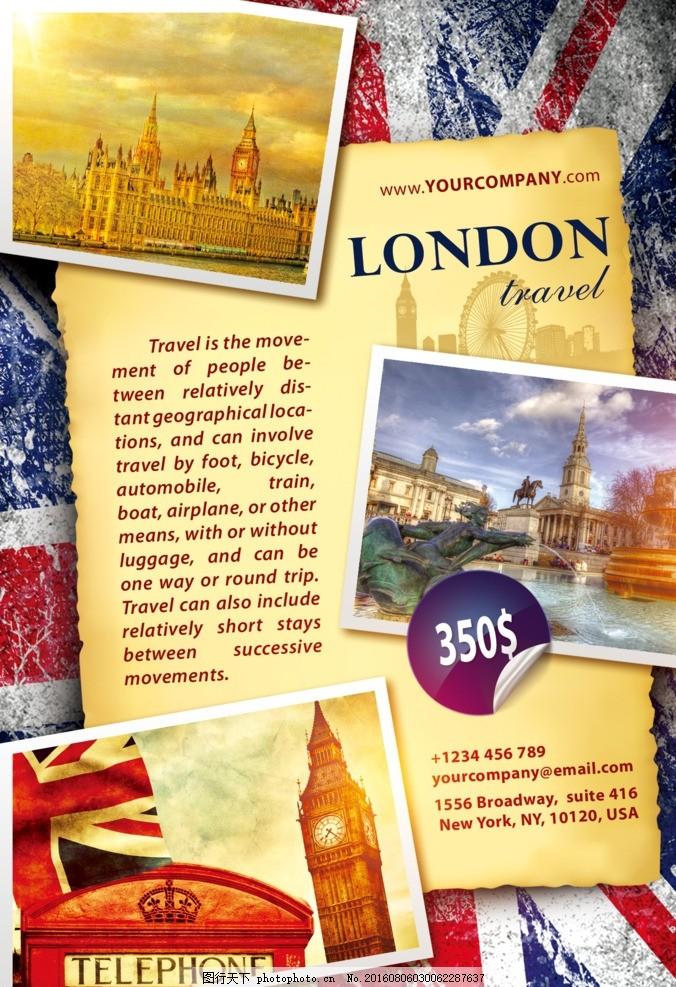 伦敦旅游 风景区 黄色 黄昏 唯美 复古 牛皮纸 信纸 撕裂 观光旅游