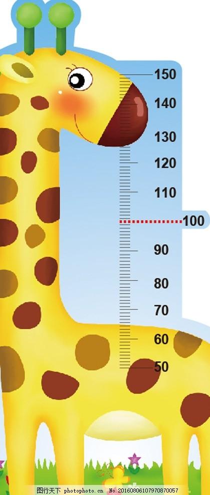 身高尺 长颈鹿 量身高 身高 标尺 卡通 动物 设计 广告设计 卡通设计