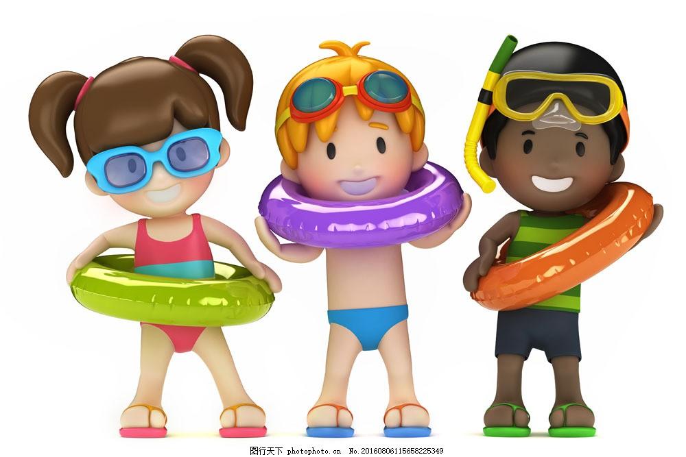准备游泳的小孩图片素材 游泳圈 3d小人 3d儿童 3d人物 卡通儿童 卡通