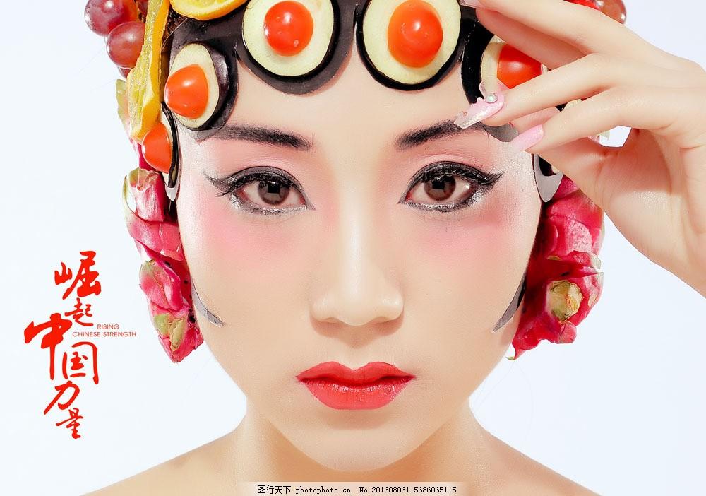 京剧花旦美女图片