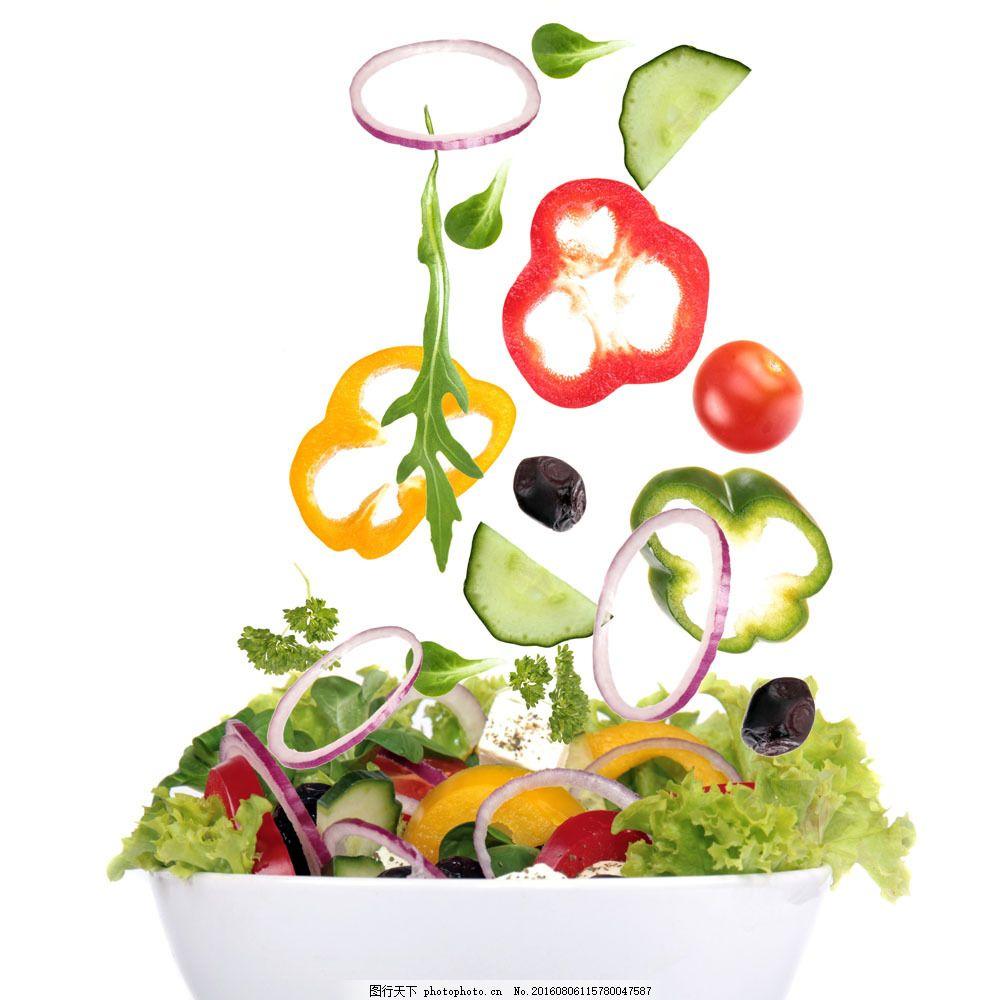 蔬果沙拉图片素材 食物 水果 蔬菜 蔬果沙拉 健康饮食 美味 辣椒
