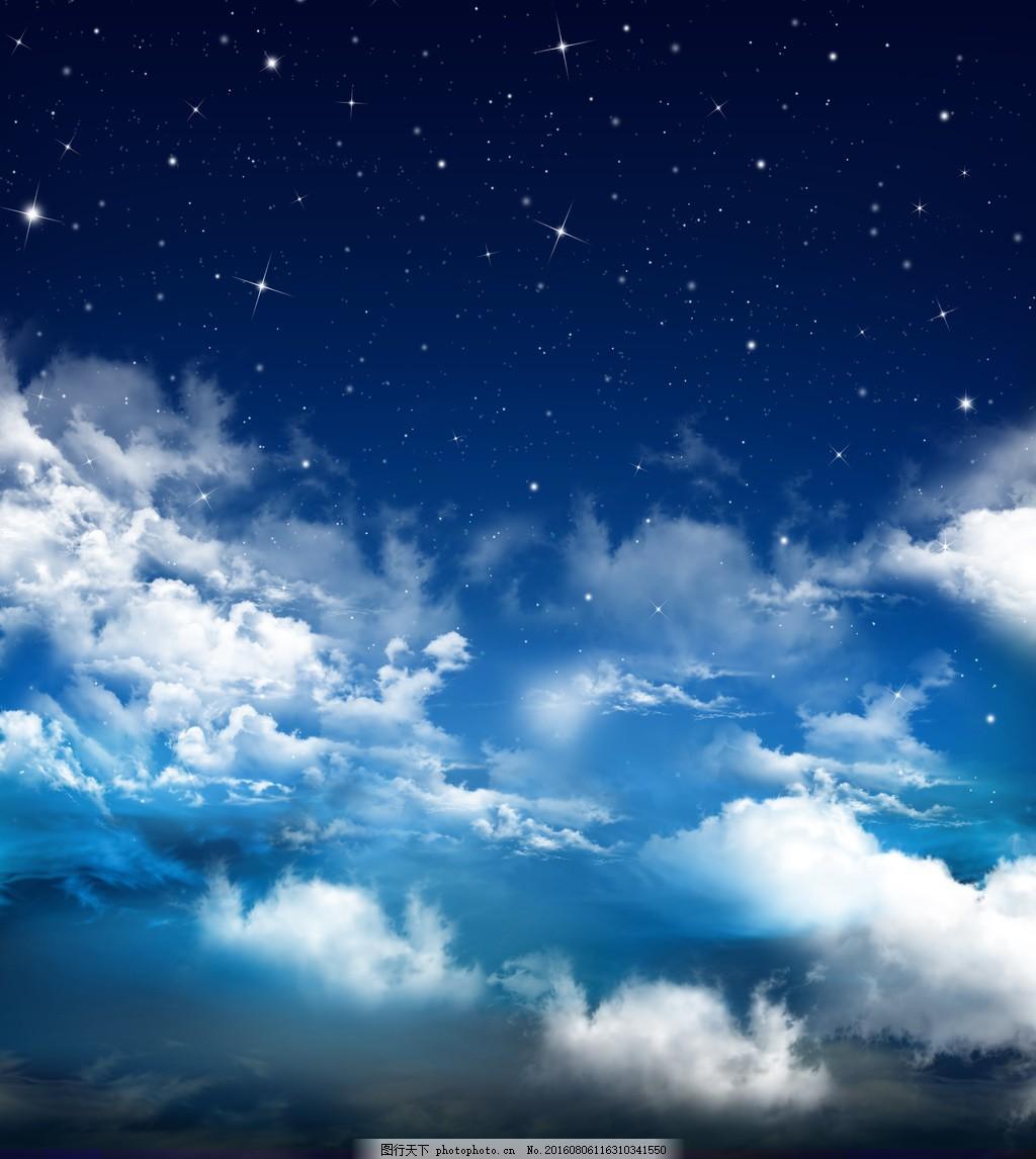 唯美的夜空的风景图片