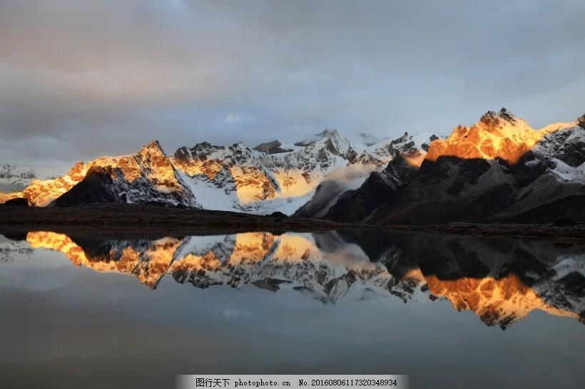 西藏嘎玛沟风景