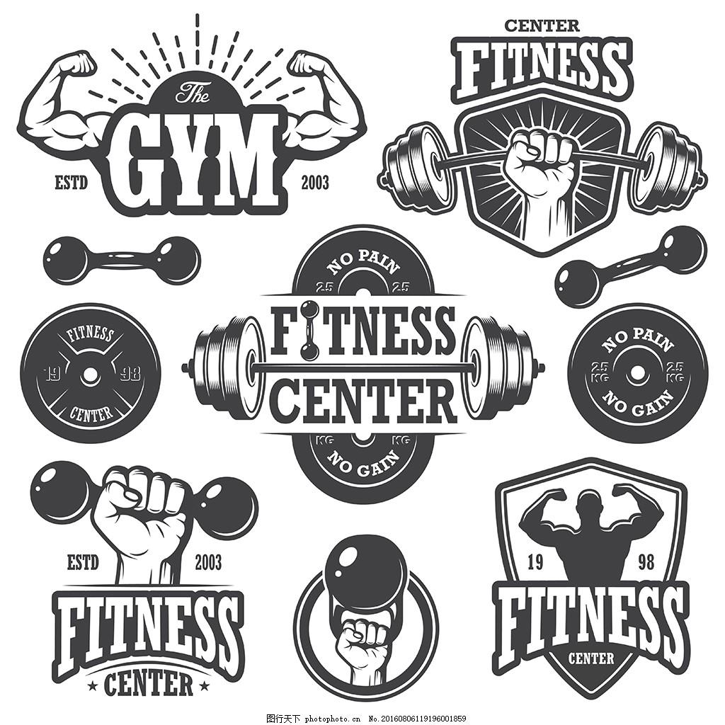 手绘矢量体育健身图标