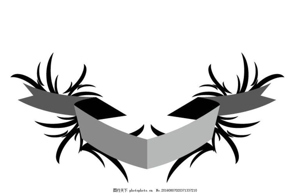 线形花纹 孔雀尾部花纹 翅膀花纹 花纹花边矢量 设计 底纹边框 花边